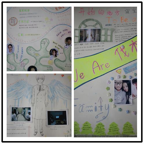 宿舍主题手绘海报