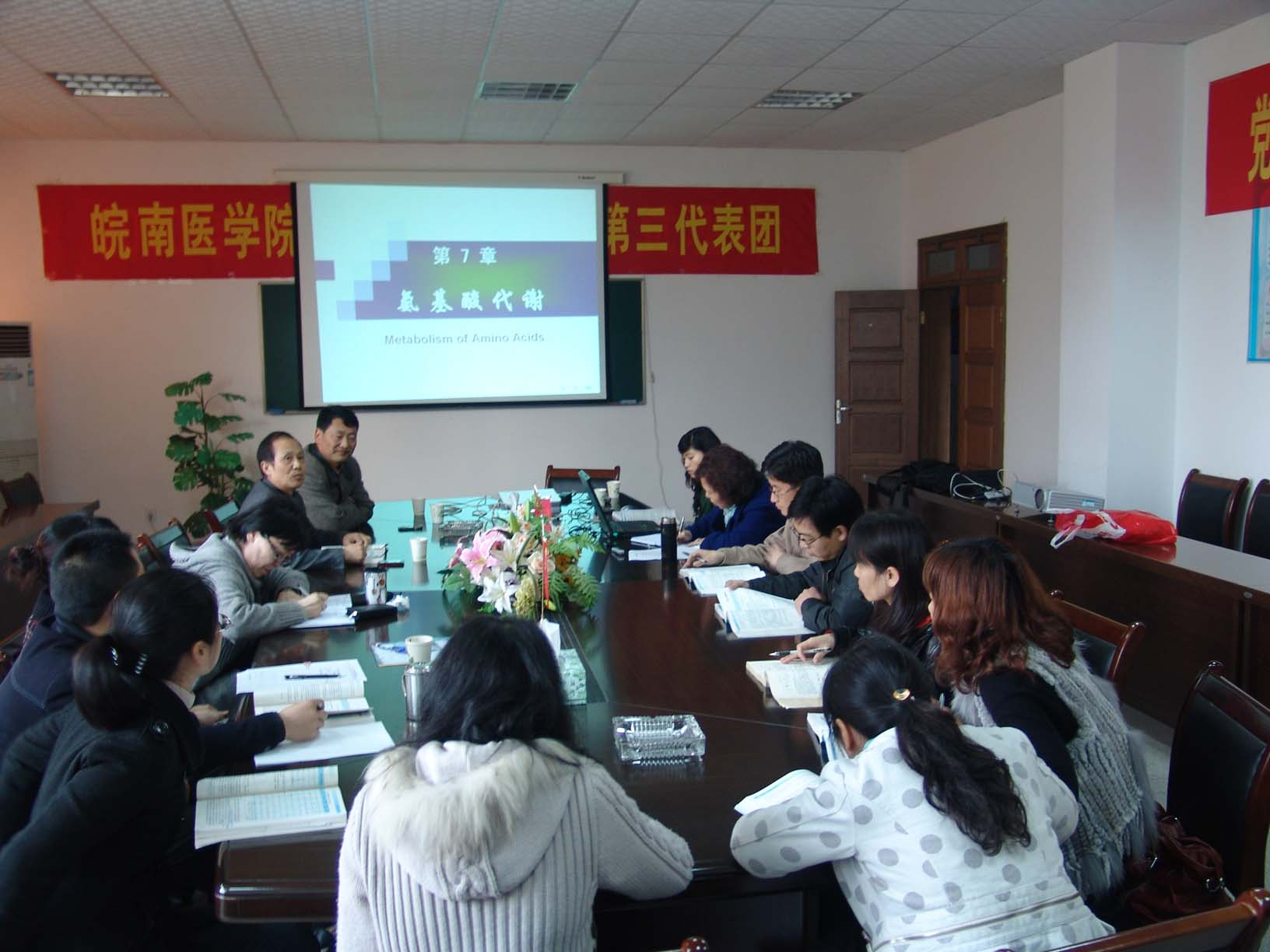 基础部开展教研室边寨备课v边寨欣赏课北京喜讯到集体说课稿图片