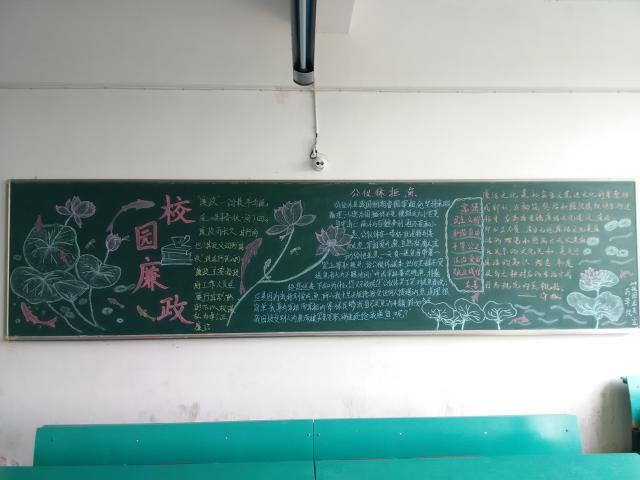 药学院2014级团总支学生会于5月23日,在东教开展廉洁黑板报设计大赛.图片