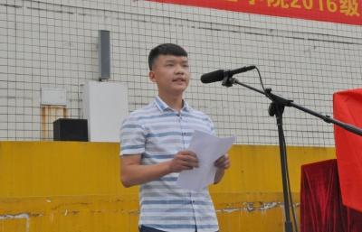 本科新生代表公共卫生学院预防医学专业倪杰发言