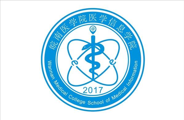医学信息学院举办院徽设计大赛