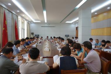"""查处发生在群众身边的""""四风""""和腐败问题专项工作动员部署会议"""